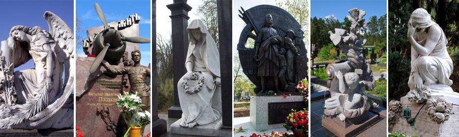 Мастерские по изготовлению памятников и элитные изготовление памятников ярославль псков