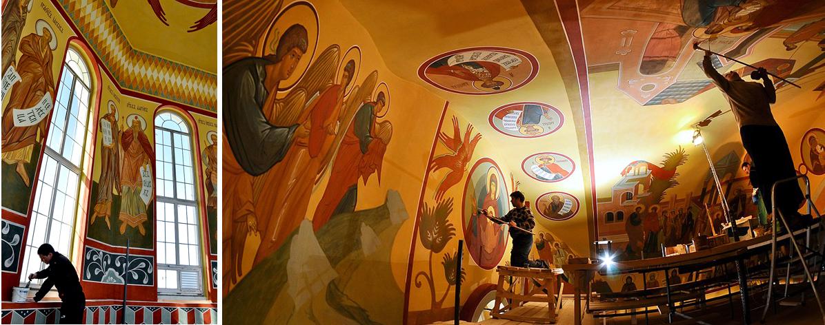 Художник по росписи храмов