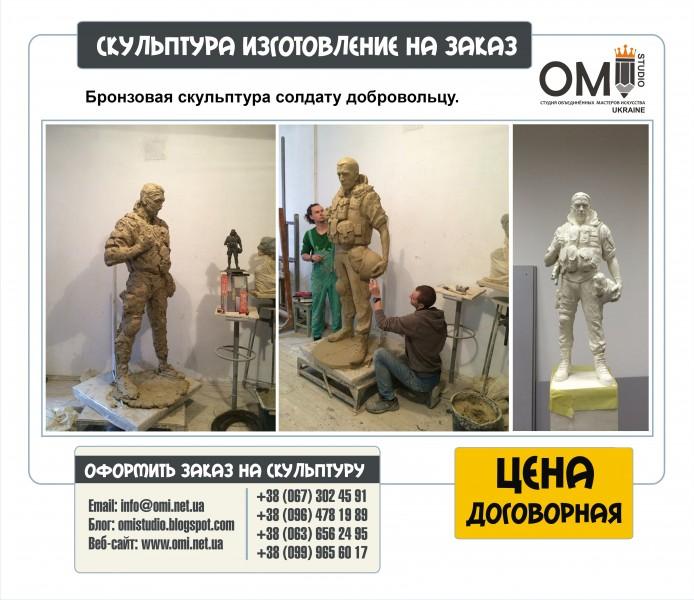 Sivera Sivera изготовление бронзовых скульптур цена термобелье позволяет