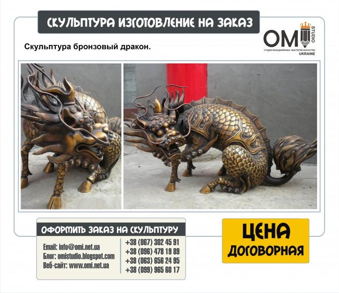 лучшей работы изготовление бронзовых скульптур цена подходит
